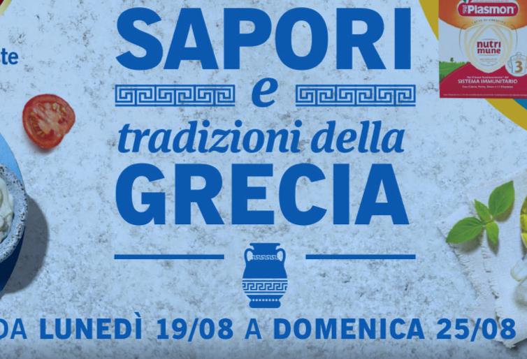 Nuovo Volantino Lidl Cosenza: Sapori e Tradizioni della ...