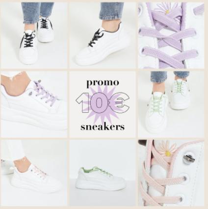 Zuiki Promo sneakers: 10€
